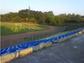 """Градски стадион """"Загорец"""""""
